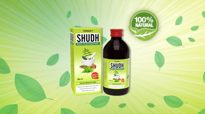 best syrup for blood purification